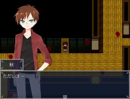 皐月ノ華 Game Screen Shot5
