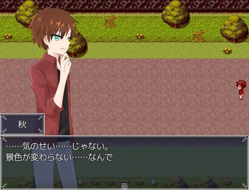 皐月ノ華 Game Screen Shots