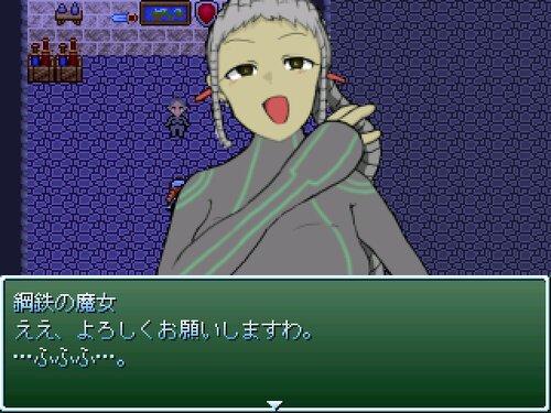 リドーを開けたら Game Screen Shot2