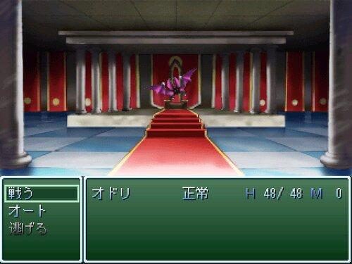 リドーを開けたら Game Screen Shot5