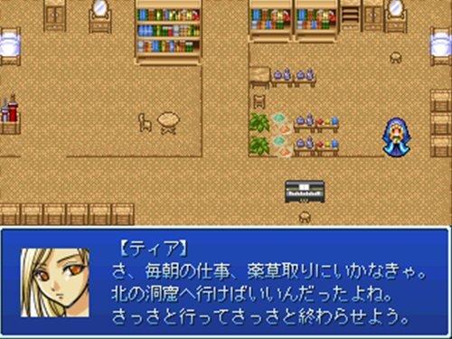 RESET2 Game Screen Shot1