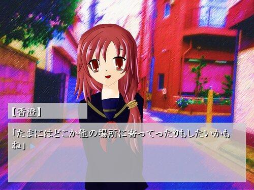 沈める日 Game Screen Shot4