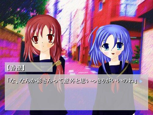 沈める日 Game Screen Shots