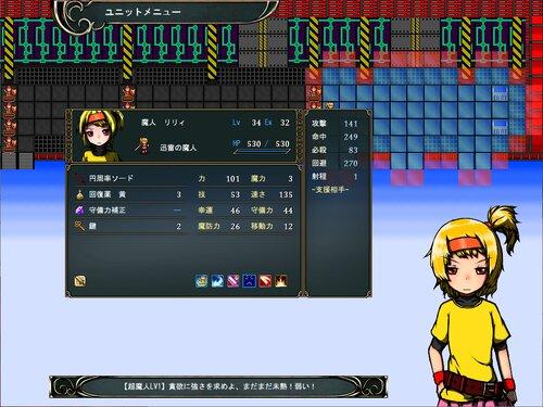 魔王城会議室 Game Screen Shot2