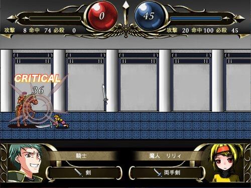 魔王城会議室 Game Screen Shot3