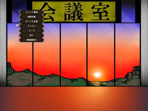 魔王城会議室 Game Screen Shot4