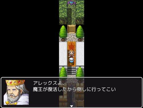絶対に迷わないRPG Game Screen Shot1