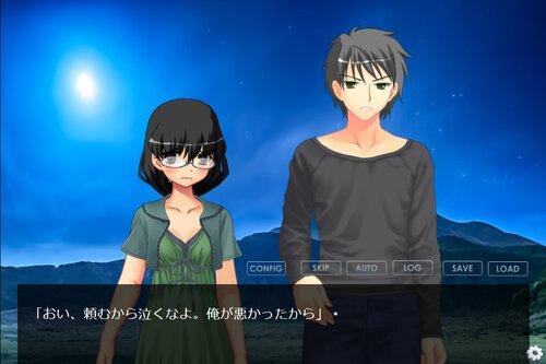 星見る人びと Game Screen Shot4