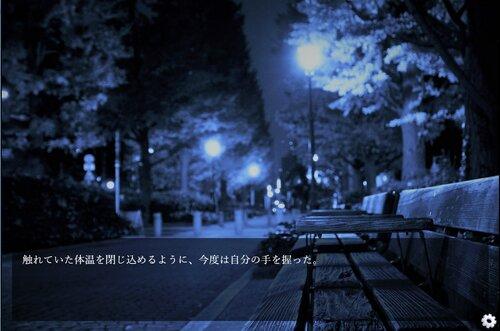 僕と君は、希う。 Game Screen Shot2