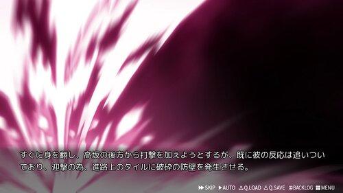 ReIn∽Alter Ep.2 Game Screen Shot5