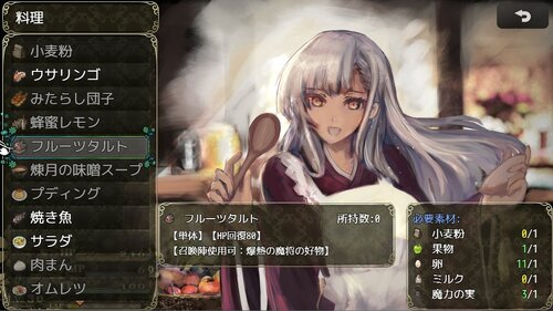 辺境魔王のスローライフ Game Screen Shot1
