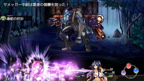 辺境魔王のスローライフ Game Screen Shot3