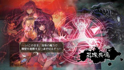 辺境魔王のスローライフ Game Screen Shot4