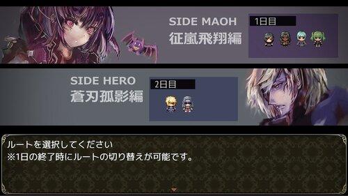 辺境魔王のスローライフ Game Screen Shot5