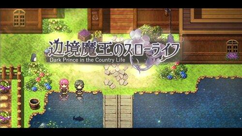 辺境魔王のスローライフ Game Screen Shots