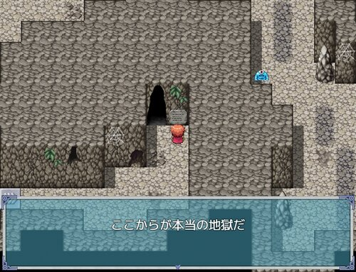 プロジェクト・ワン ~ハロルドはつらいよ~ 体験版 Game Screen Shot