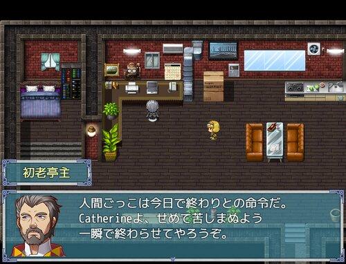 プロジェクト・ワン ~ハロルドはつらいよ~ 体験版 Game Screen Shot2