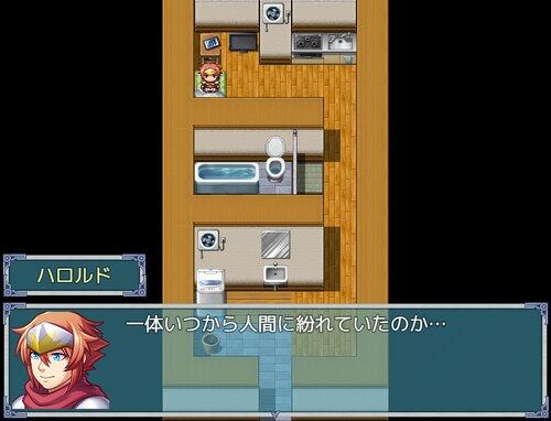 プロジェクト・ワン ~ハロルドはつらいよ~ 体験版 Game Screen Shot4