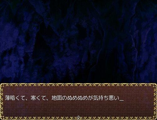 破滅の城 Game Screen Shot2