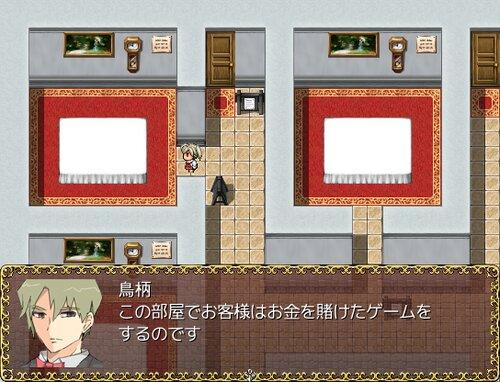 破滅の城 Game Screen Shot3