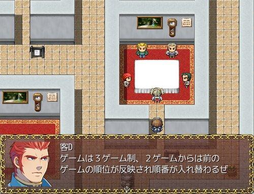 破滅の城 Game Screen Shot5