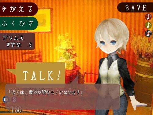 ユートピリカ Game Screen Shots