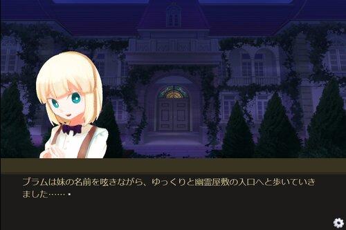 暗闇の家にて(ブラウザ版) Game Screen Shot