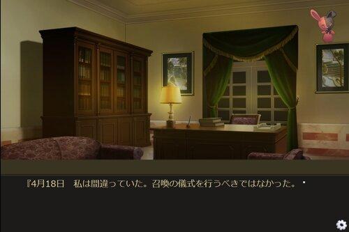暗闇の家にて(ブラウザ版) Game Screen Shot4