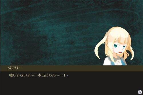 暗闇の家にて(ブラウザ版) Game Screen Shots