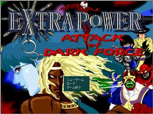 EXTRAPOWER ATTACK OF DARKFORCE Game Screen Shot2