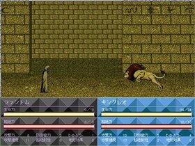 EXTRAPOWER ATTACK OF DARKFORCE Game Screen Shot5