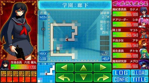 学園RPG ~闘・非行生徒会長~ Game Screen Shots