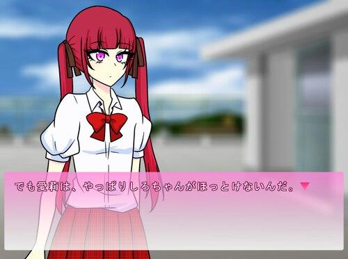 ぜんぶが足りない Game Screen Shot4