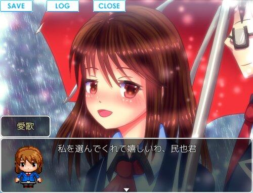 梅雨の日の、傘の行方は誰の元? Game Screen Shot1