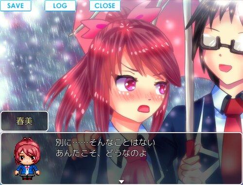 梅雨の日の、傘の行方は誰の元? Game Screen Shot5