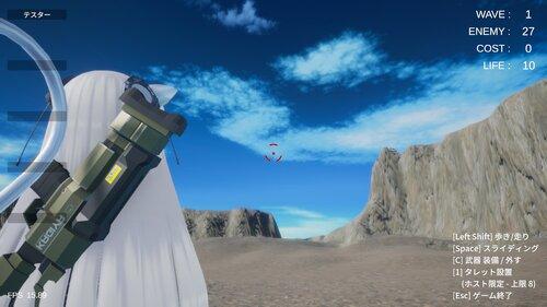 試作版AXS2 a2 Game Screen Shot2