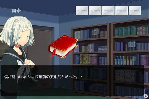 踏出-とうしゅつ- ~踏み出すこと~ Game Screen Shot