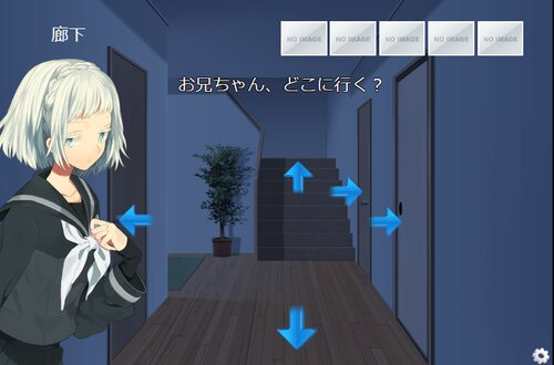 踏出-とうしゅつ- ~踏み出すこと~ Game Screen Shot3
