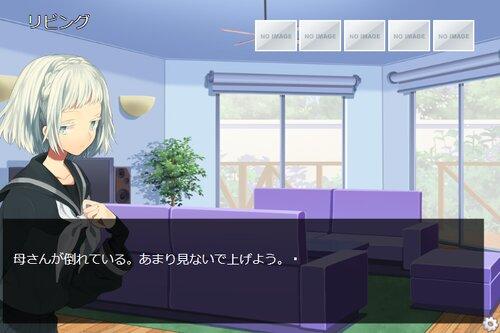 踏出-とうしゅつ- ~踏み出すこと~ Game Screen Shot4