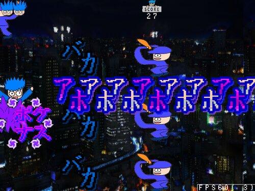 ヤシーユのおきらくシューティング2 Game Screen Shot2