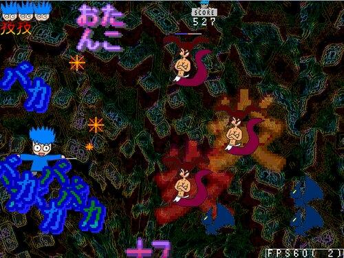 ヤシーユのおきらくシューティング2 Game Screen Shot3