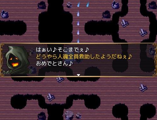 HITODAMA Game Screen Shot5