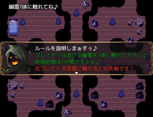 HITODAMA Game Screen Shots