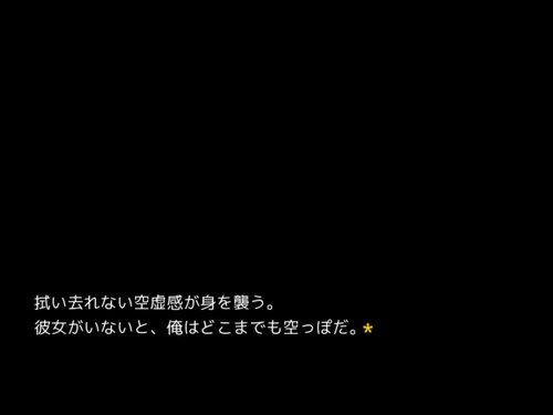 また逢う日を楽しみに-幕間怪奇小噺集- Game Screen Shot4
