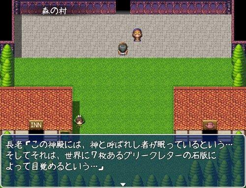 Greek Letter VIII Game Screen Shot