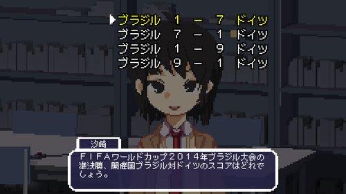 汐崎さんはクイズを出したい Game Screen Shot3