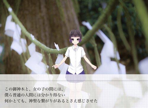 夏闇門のParticle System Version1.3 Game Screen Shot1