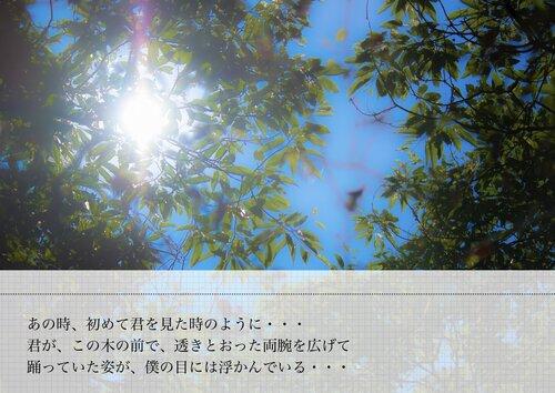 夏闇門のParticle System Version1.3 Game Screen Shot2