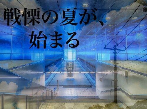 夏闇門のParticle System Version1.3 Game Screen Shot3