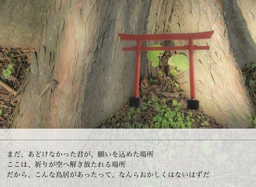 夏闇門のParticle System Version1.3 Game Screen Shot4